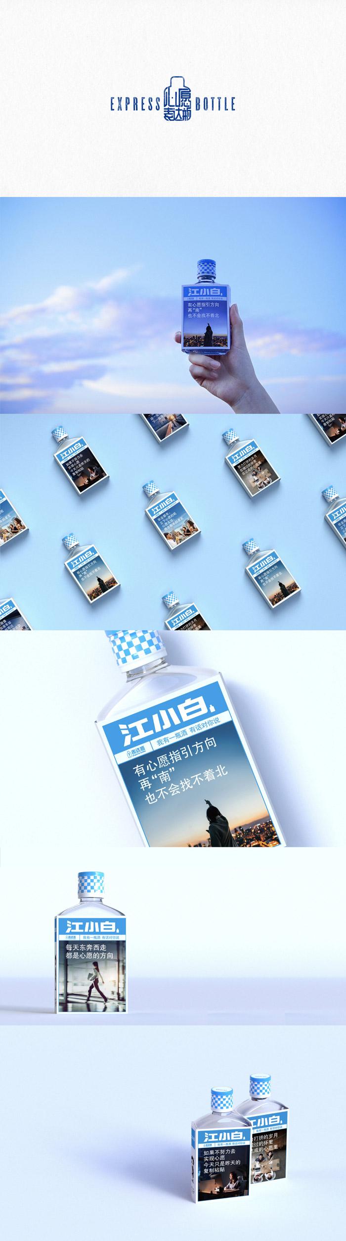心愿瓶01gai