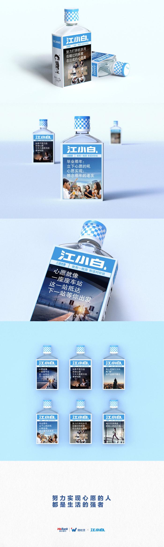 心愿瓶02gai